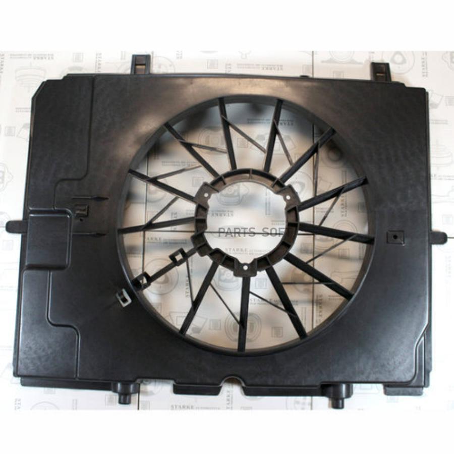 Диффузор вентилятора радиатора