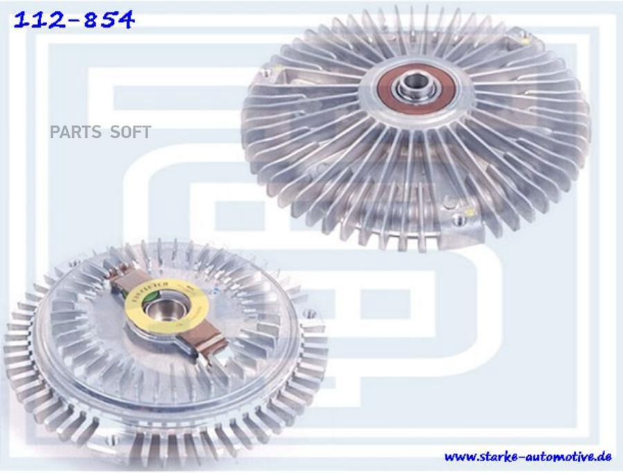 Вяскосная муфта MER Mot.606 W210