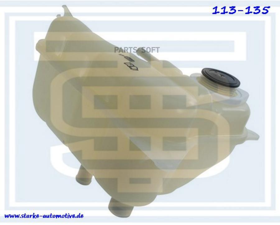 Бачок расширительный AUDI A8 (4D)