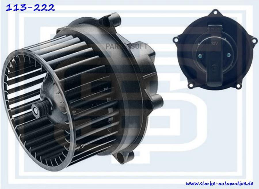 Мотор печки VW T-4