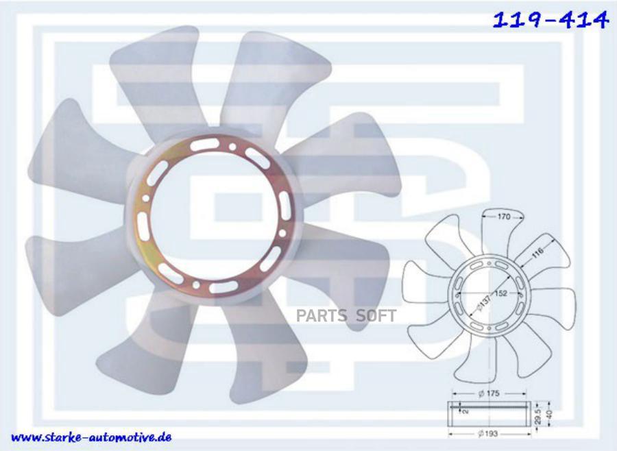 Крыльчатка вентилятора MITSUBISHI PAJERO (V20)