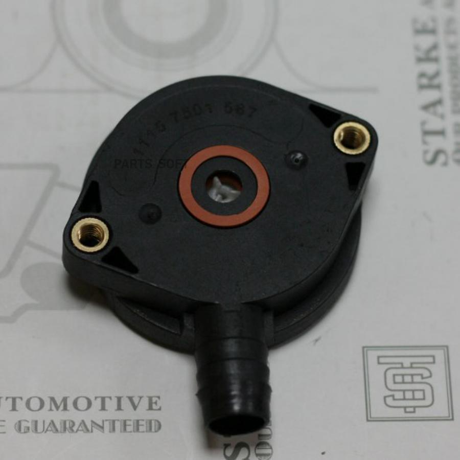 Клапан вентиляции картера BMW M42-M44