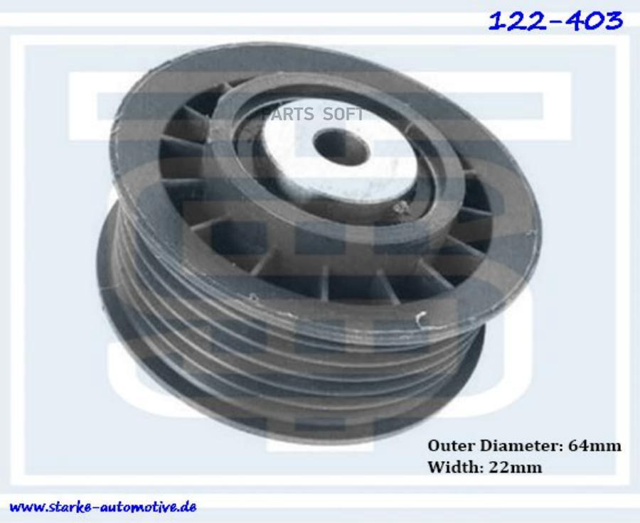 Ролик приводного ремня MER Mot.601-603