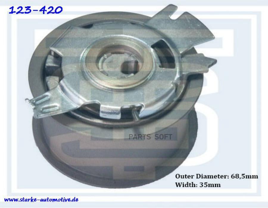 Ролик ремня ГРМ AUDI/VW  2,0TD
