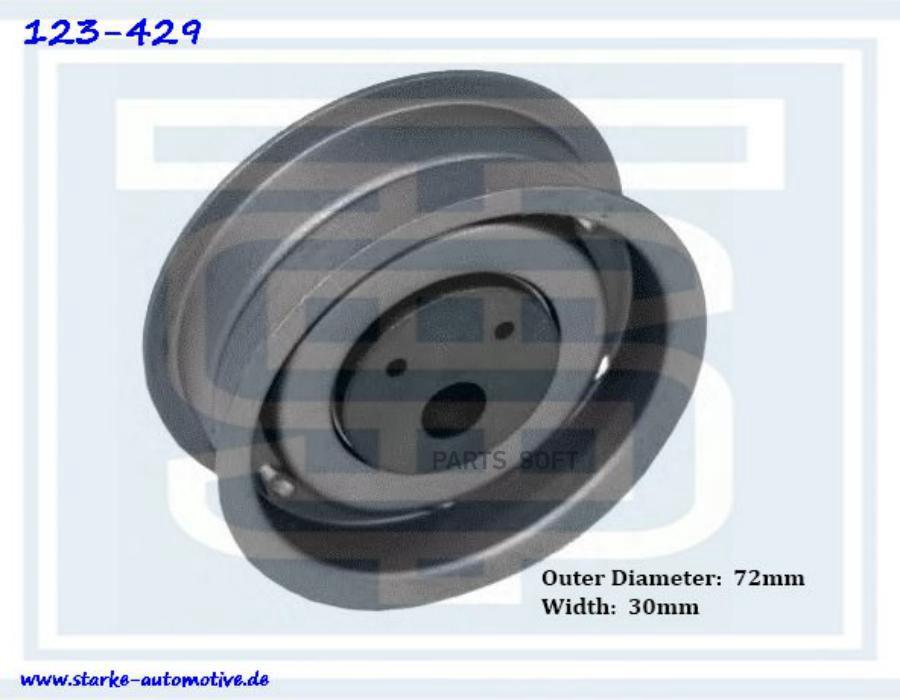 Ролик ремня ГРМ AUDI/VW  1,8/2,0