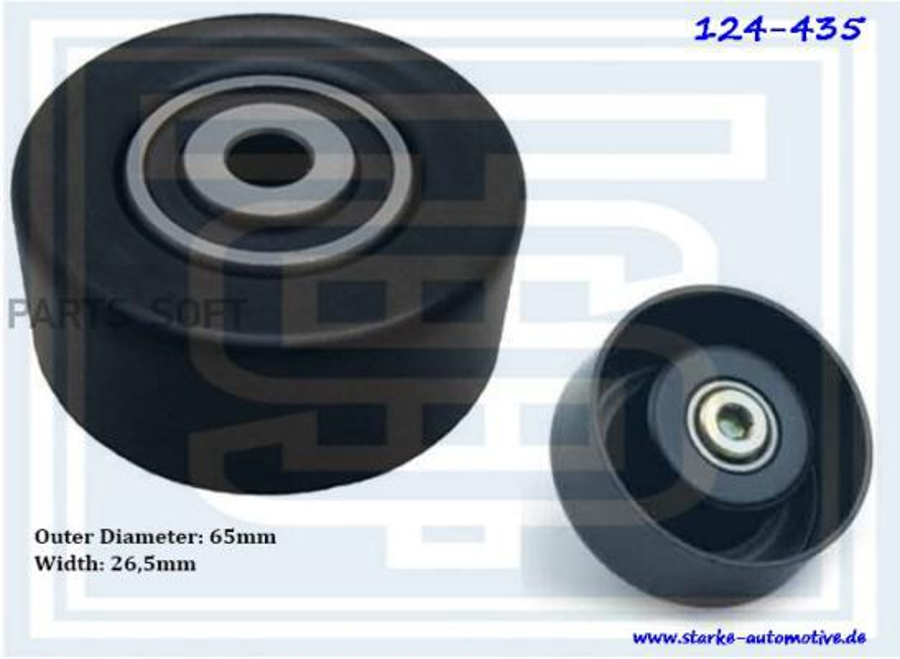 Ролик приводного ремня CITROEN BERLINGO  1,1-1,6i