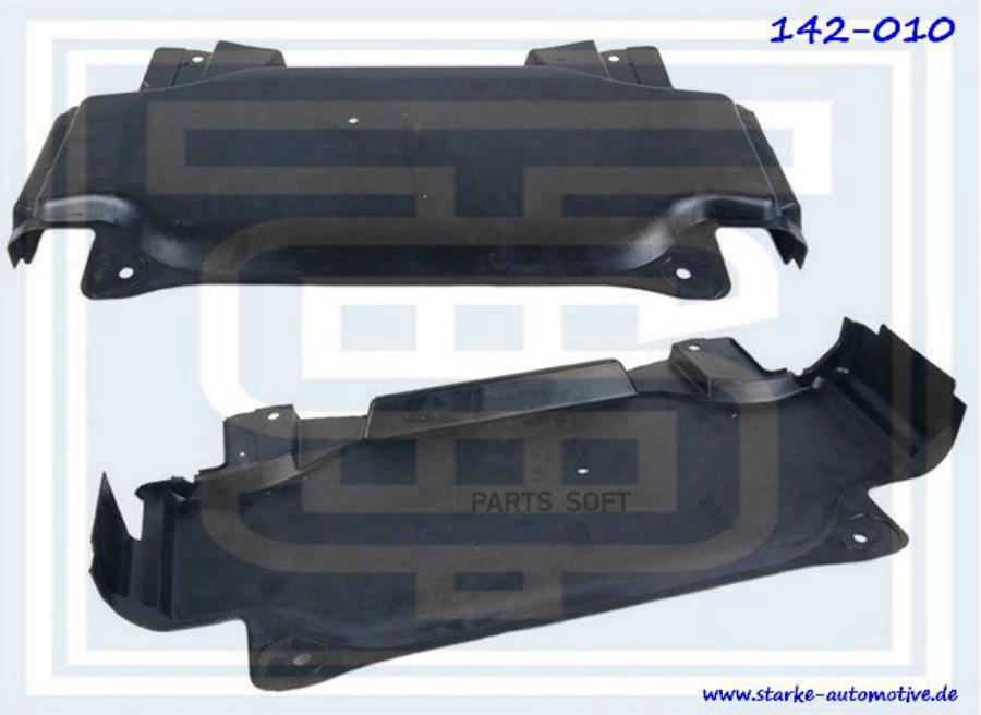 Защита двигателя MER W210