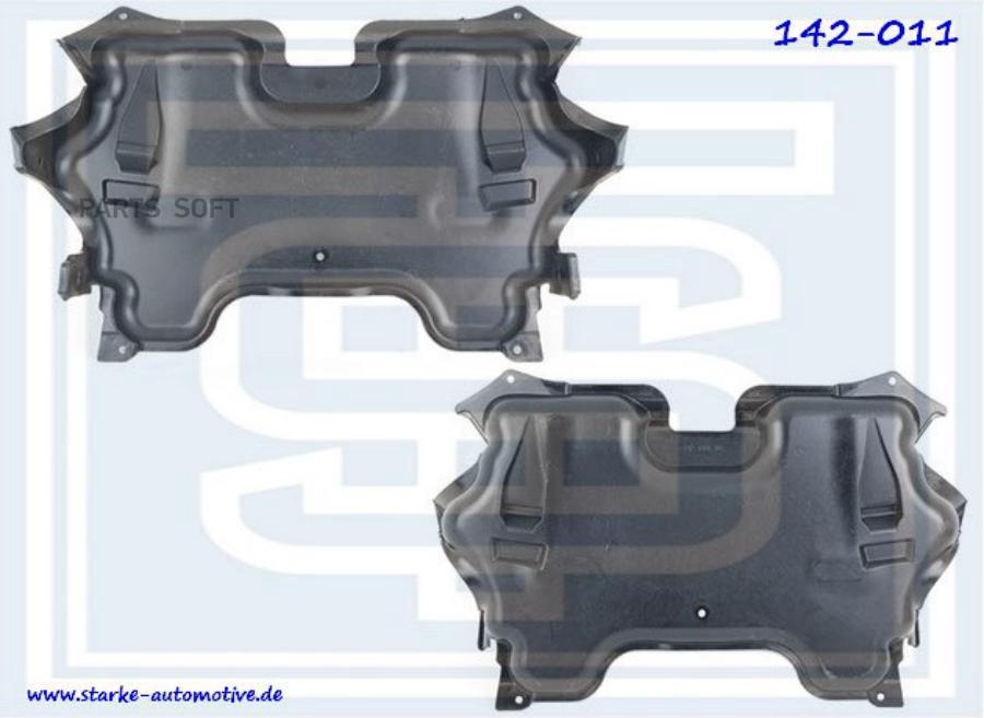 Защита двигателя MER W211