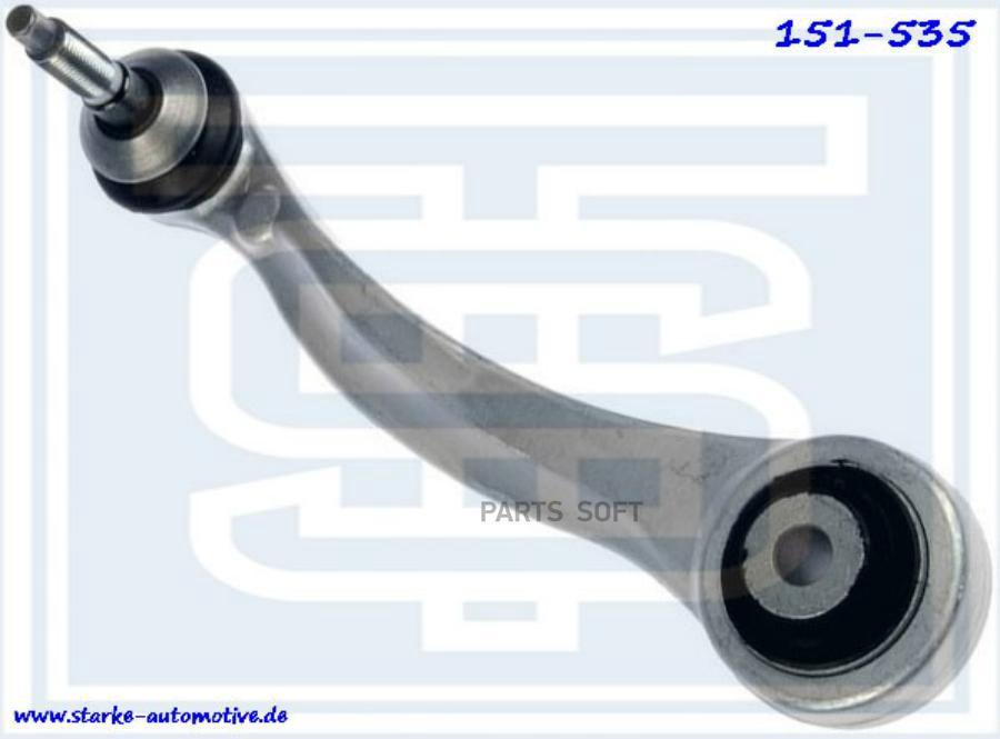 Рычаг задний «сходразвальный» BMW X-5 (E70) L