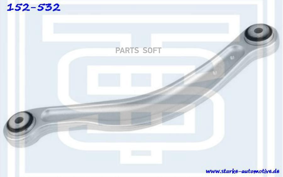 Рычаг задний MER W204/W212  R