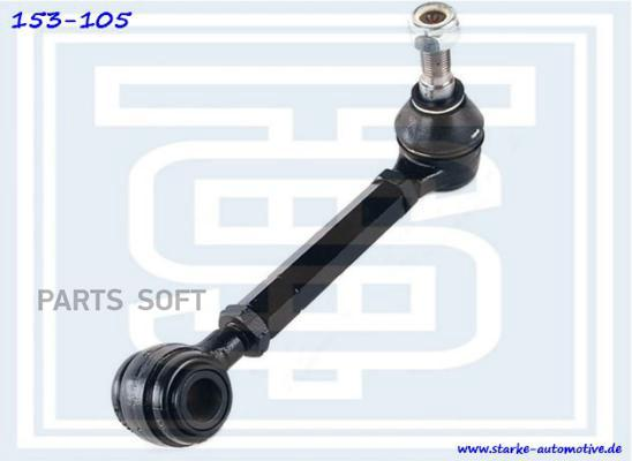 Рычаг задний «сходразвальный» AUDI 100 (C3/C4) / AUDI A6 (C4) 1,8 quattro-2,8 quattro  R