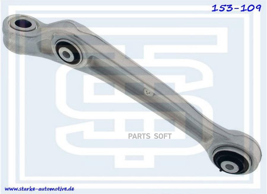 Рычаг нижний AUDI A8 (4H) L