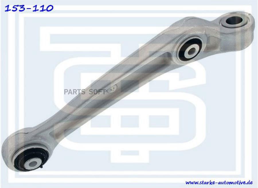 Рычаг нижний AUDI A8 (4H) R