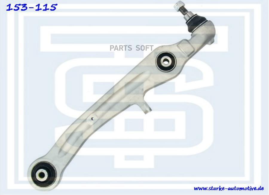Рычаг нижний AUDI A8 (4E)
