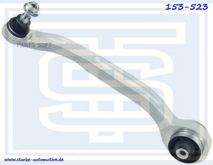 Рычаг передний нижний AUDI A8 (4E) L