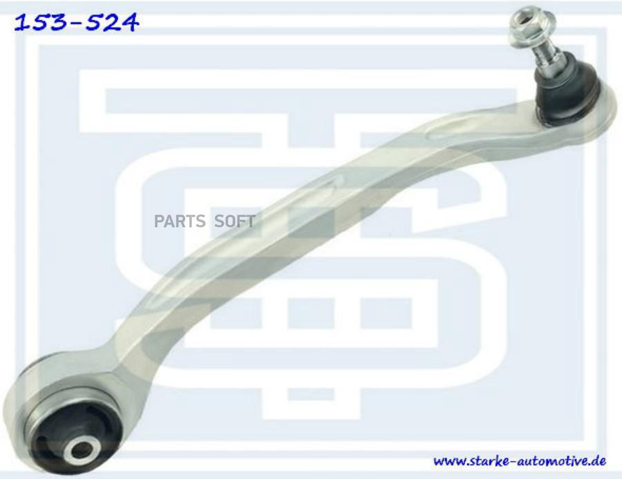 Рычаг нижний (кривой) AUDI A8 (4E) / VW PHAETON  10.2002--  R