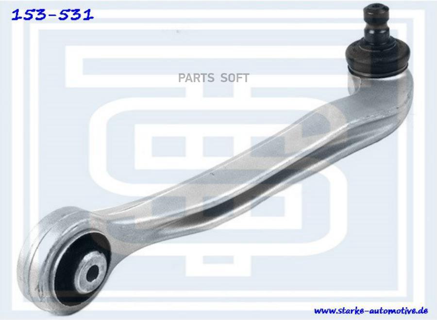 Рычаг верхний AUDI A6 (4F) R