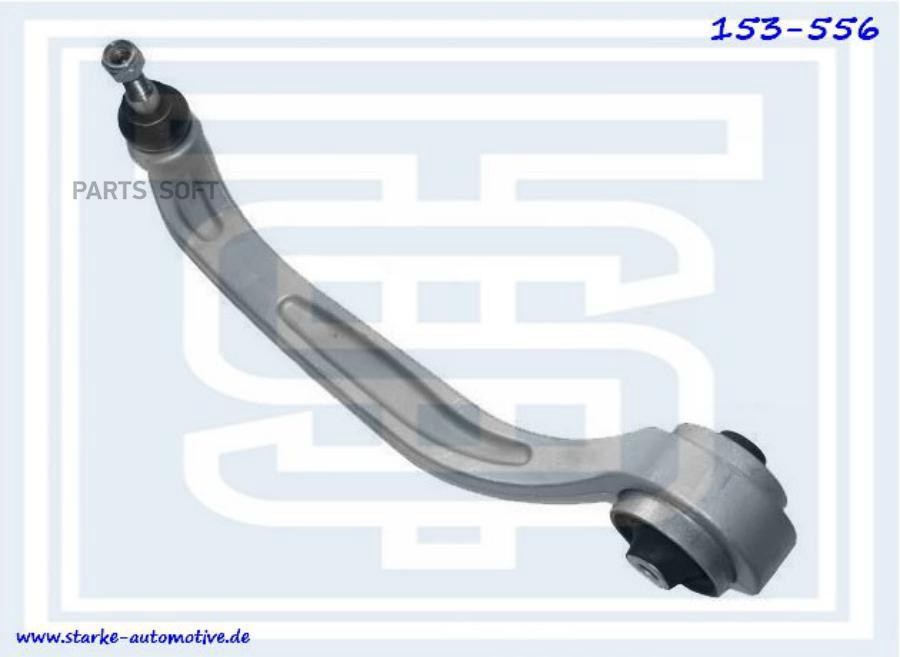 Рычаг нижний (кривой) AUDI A6 (4F)  05.2004--  R