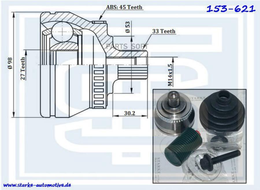 ШРУС AUDI A4 (B5/B5+)  1,9TD