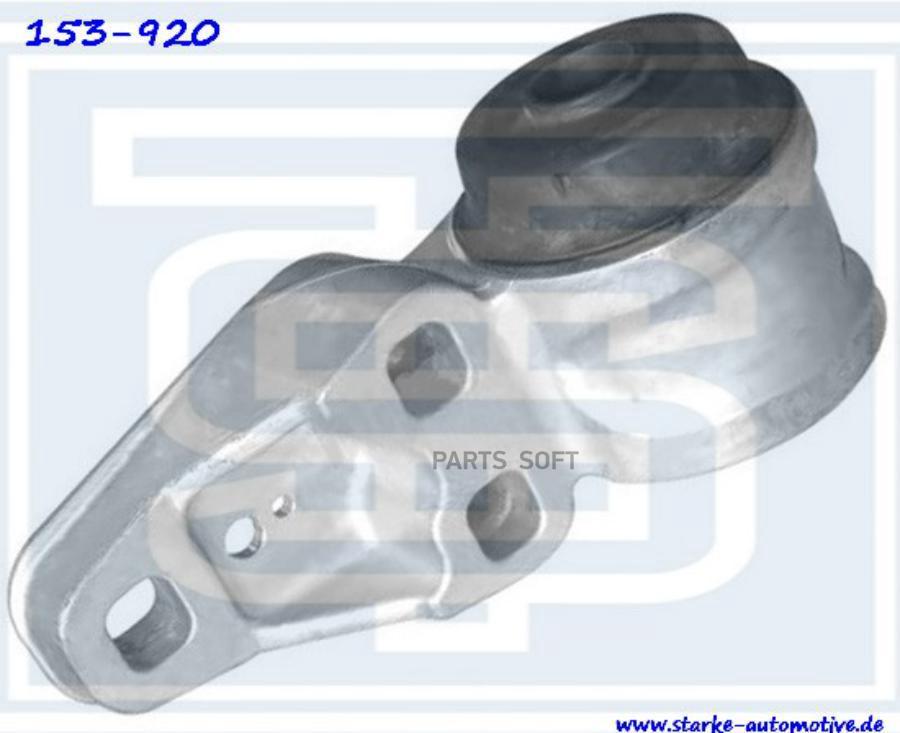 Сайлентблок в передний нижний рычаг (задний) VW T4 (1,8-2,8 VR6) --12.98