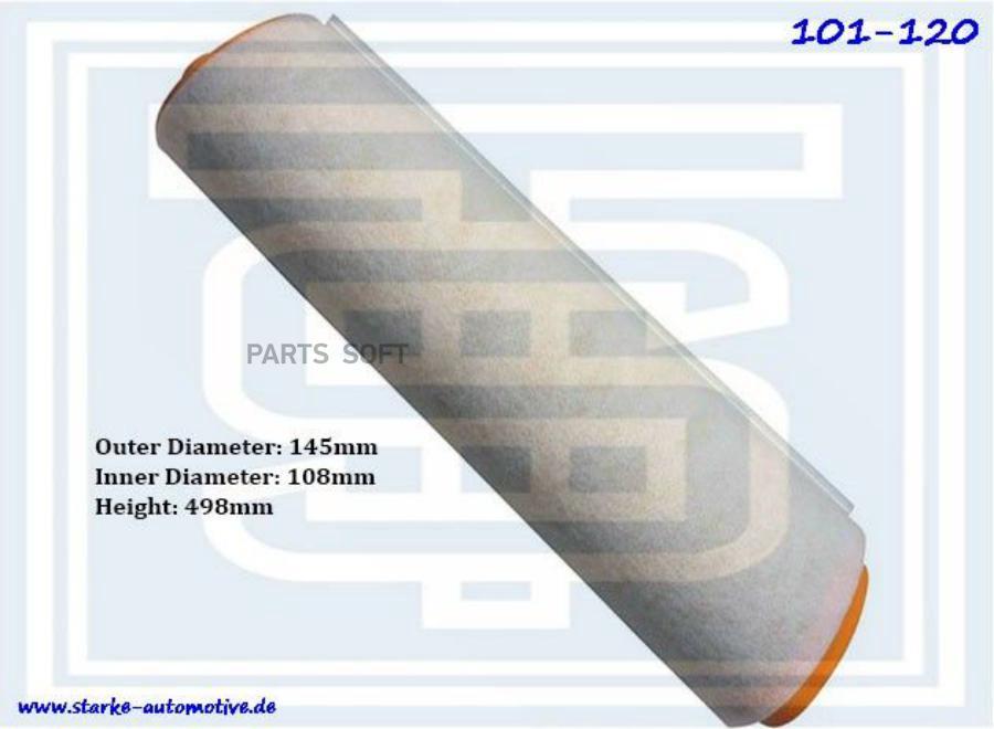 Фильтр воздушный BMW M57
