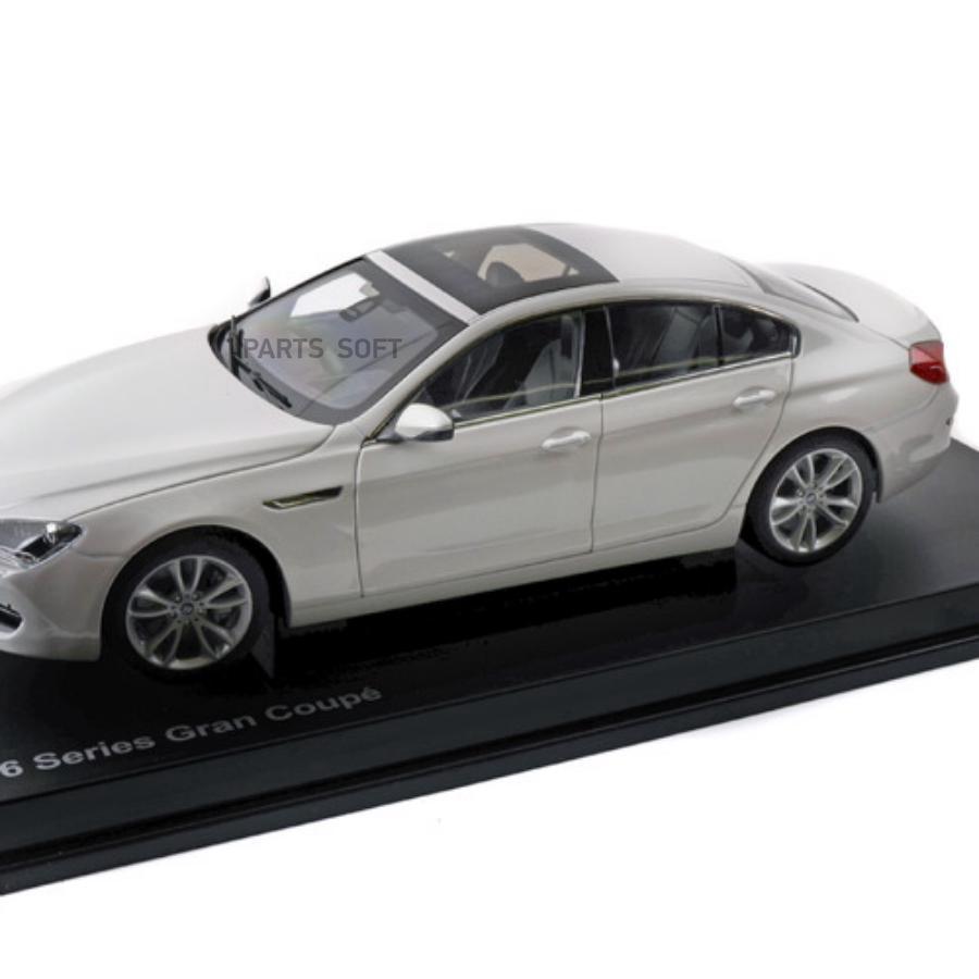 Модель BMW 6er Gran Coupe (F06) White Scale 1:18
