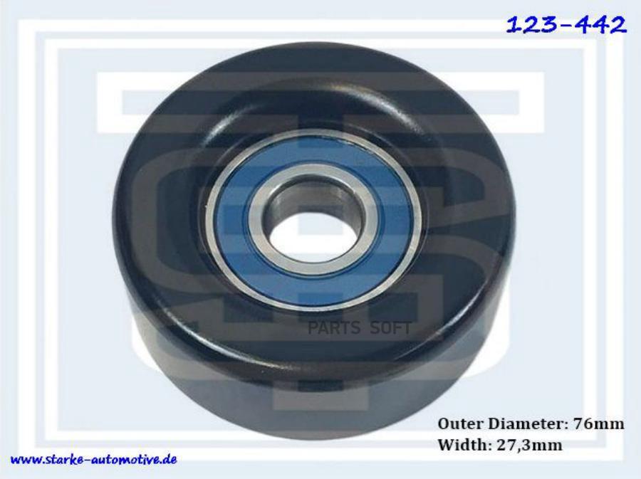 Ролик приводного ремня AUDI A4 (8K)/AUDI A5/AUDI A6 (4F)/AUDI A8 (4E)  3,2FSI
