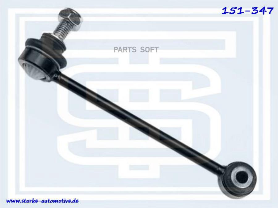 Тяга стабилизатора BMW E81-E88/E90-E93  задняя