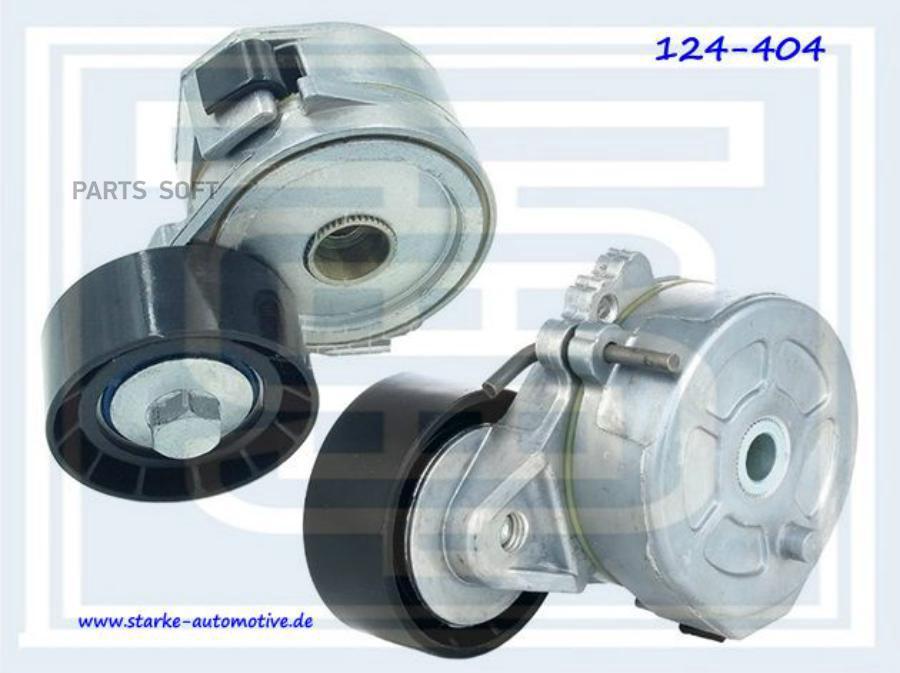 Натяжитель приводного ремня CITROEN C5/JUMPER / FIAT DUCATO/ PEUGEOT BOXER  2,0HDi
