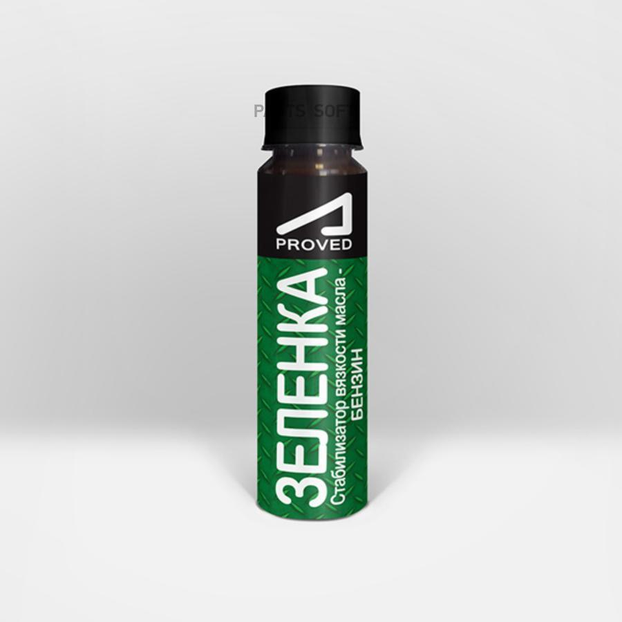Зеленка стабилизатор вязкости масла - бензин
