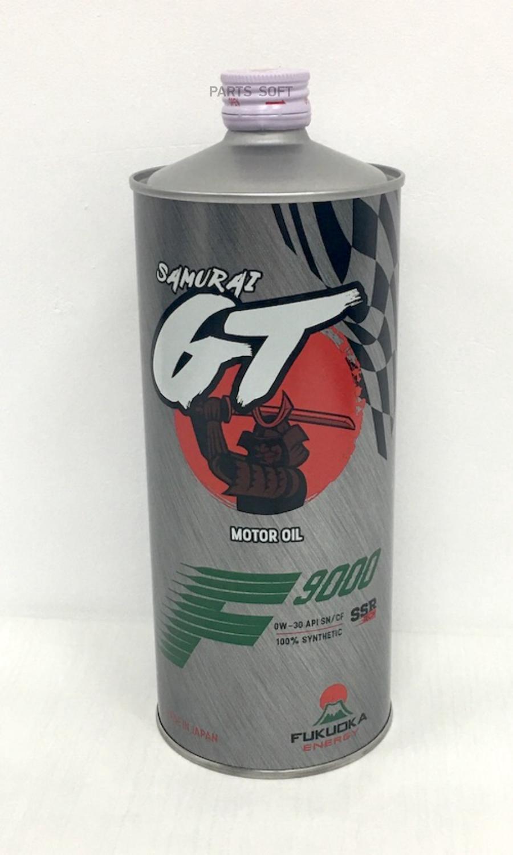 Моторное японское масло синт. SAE 0W-30 API SN/CF (1 л)