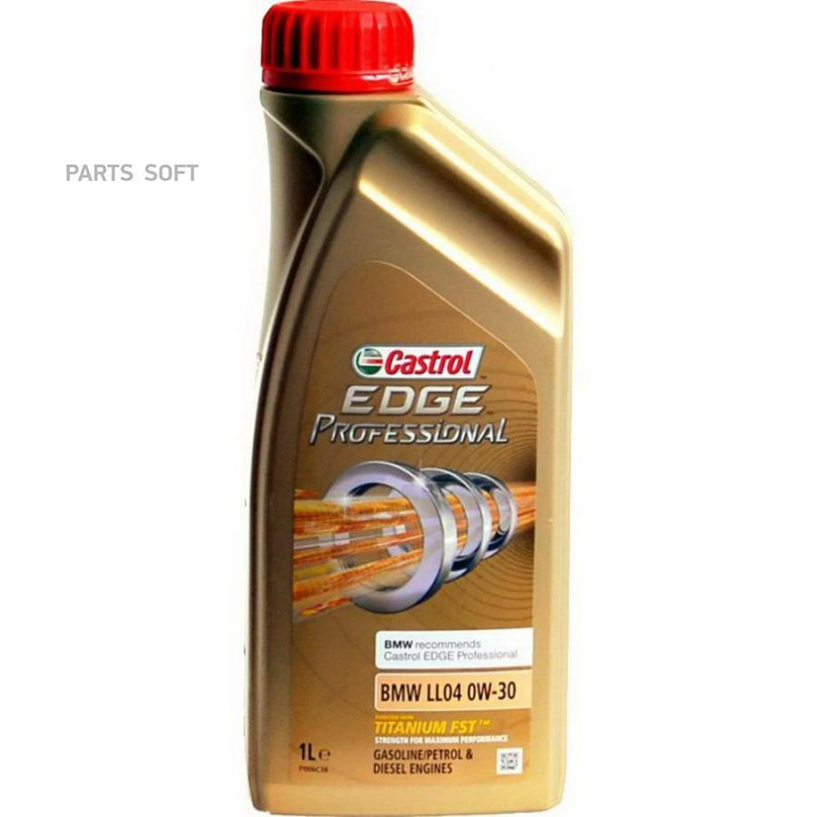 Масло моторное синтетическое EDGE Professional BMW LL04 Titanium FST 0W-30, 1л