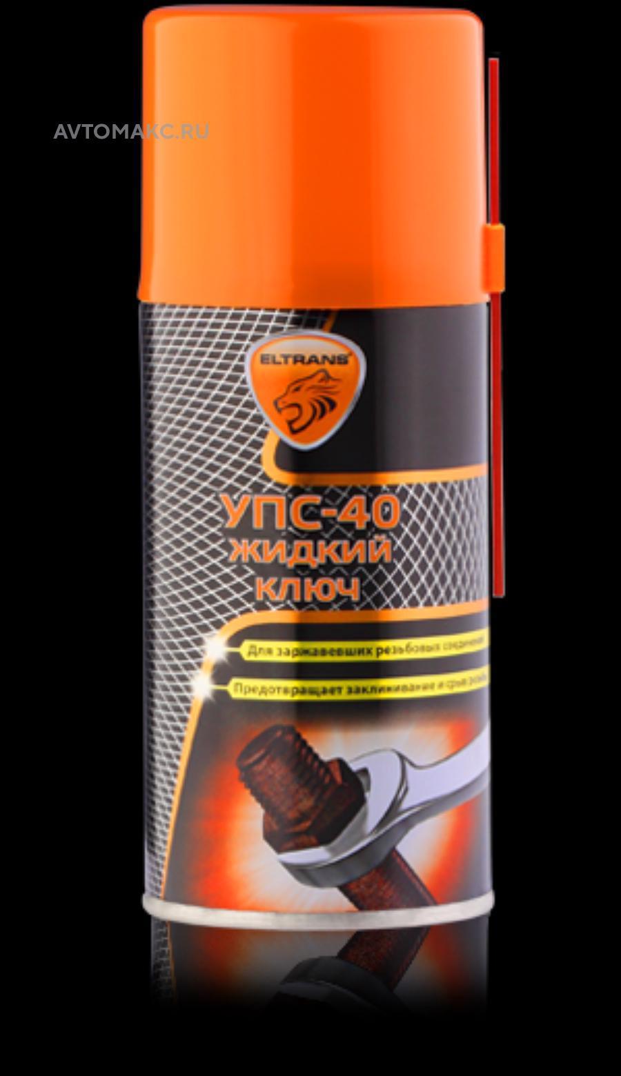 Жидкий ключ УПС-40, 0.21 л, ELTRANS, EL050301