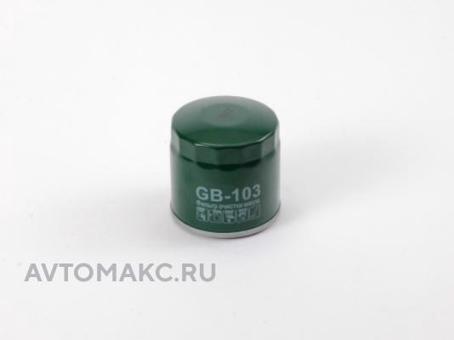Фильтр масляный (инд. упаковка)