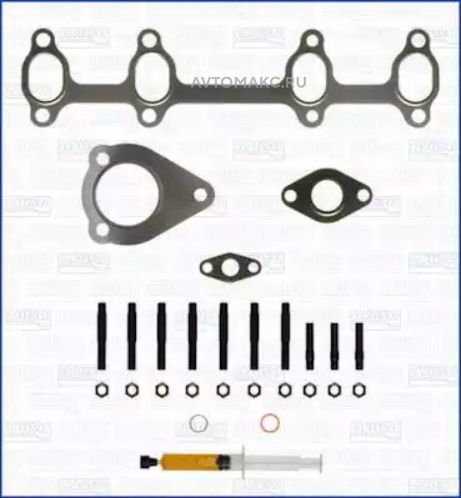 Комплект прокладок турбокомпрессора AUDI A3 (8L1) 96-03;FORD GALAXY (WGR) 00-06;SEAT ALHAMBRA (7V8, 7V9) 00-10,CORDO MSG GK5183