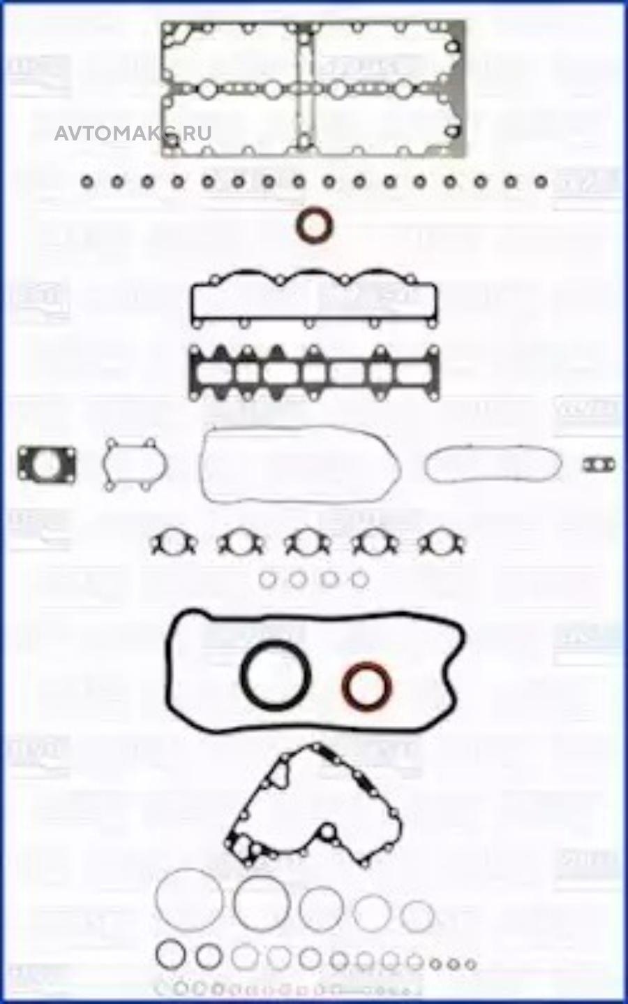 Комплект прокладок двигателя, без ГБЦ