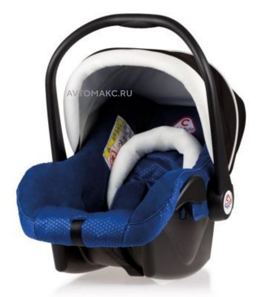 """Детское кресло-люлька Heyner Сapsula"""" BB0 (0+) синее"""" (770040)"""
