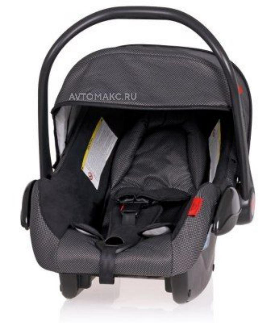 Детское автокресло-переноска Heyner Super Protect ERGO 0+ (780100)