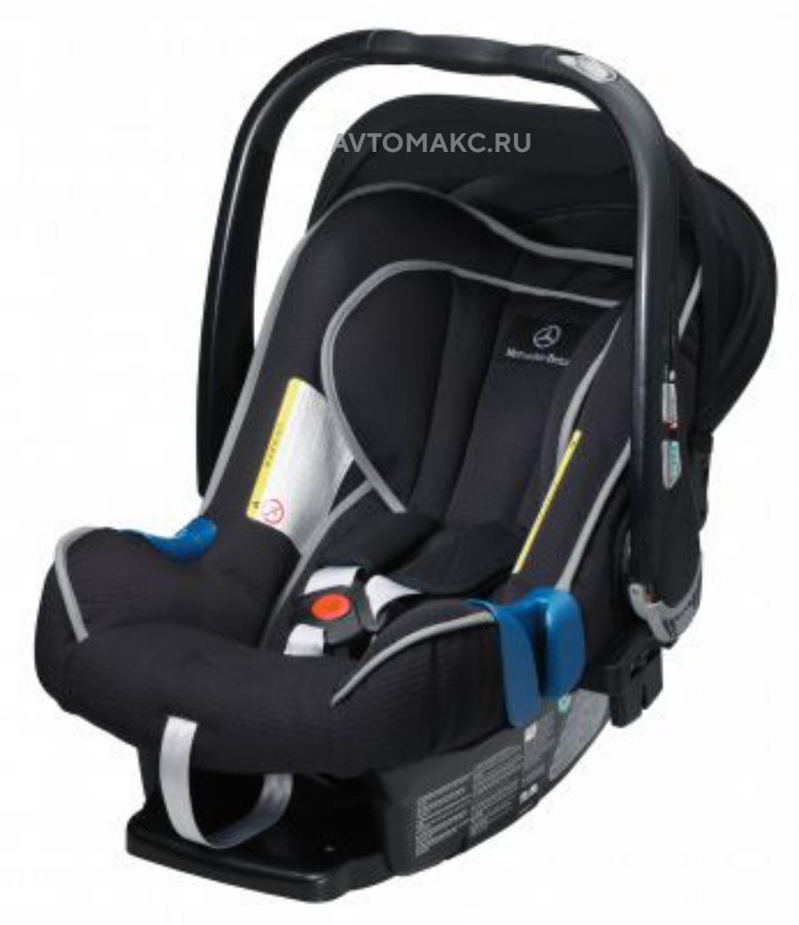 Детское автокресло для малышей Mercedes-Benz Baby-Safe Plus II EX2016 (A0009705700)