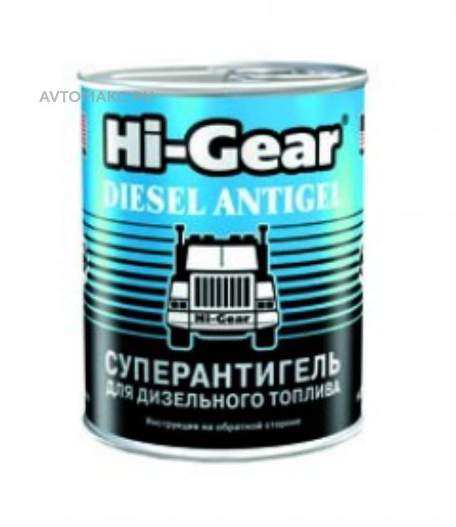 Суперантигель для дизтоплива Hi Gear, 200 мл (HG3422)