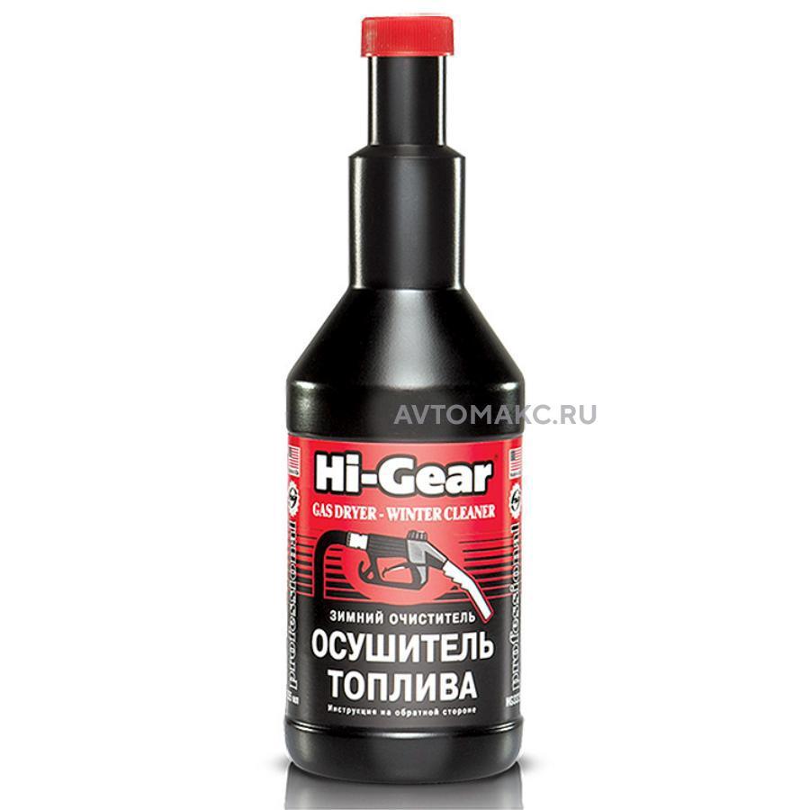 Зимний очиститель - осушитель топлива, 355мл (HG3325)
