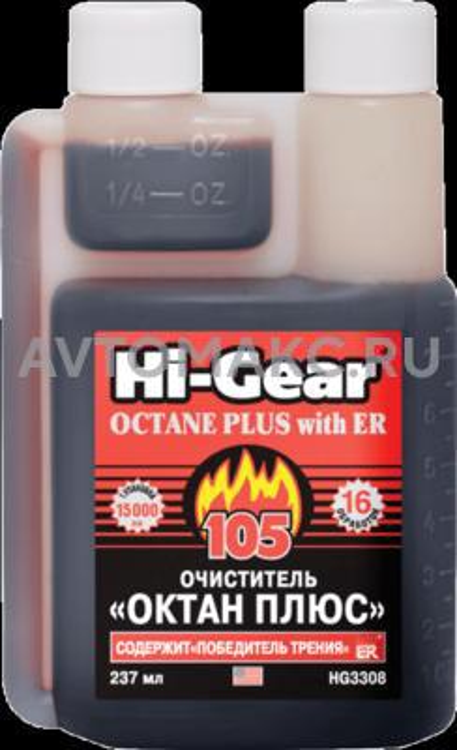 """Очиститель """"Октан-Плюс"""" /содержит ER/ 237мл (12шт) (HG3308)"""