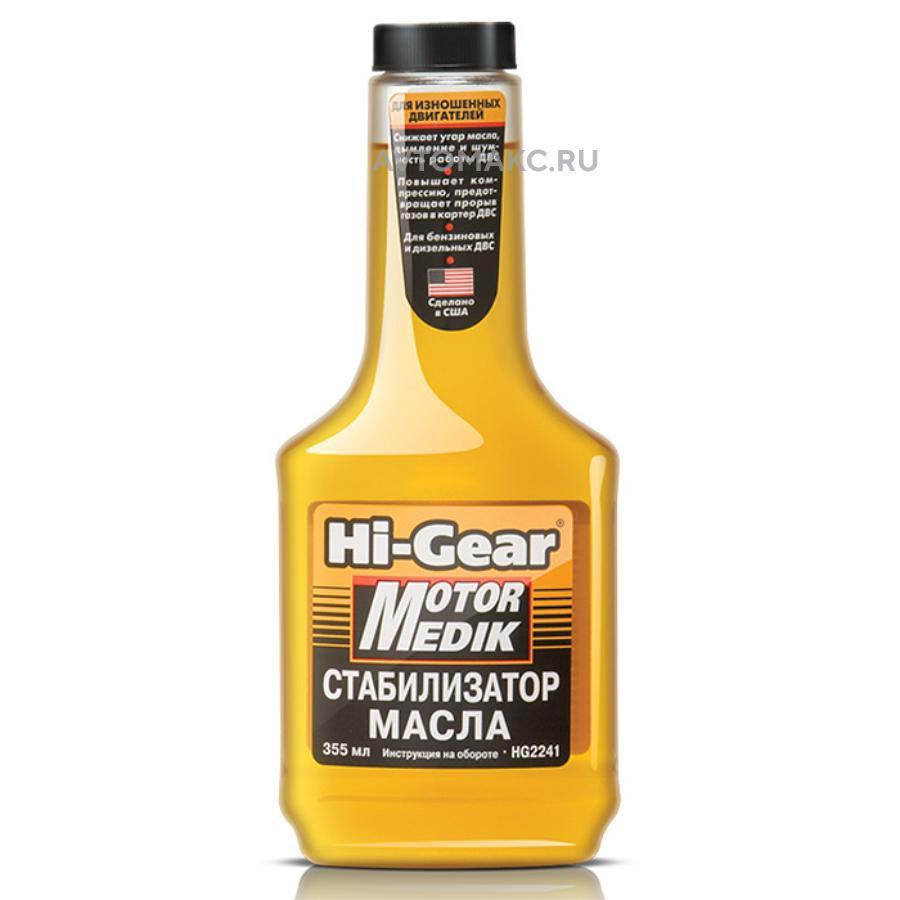 Стабилизатор вязкости масла, 355 мл (HG2241)