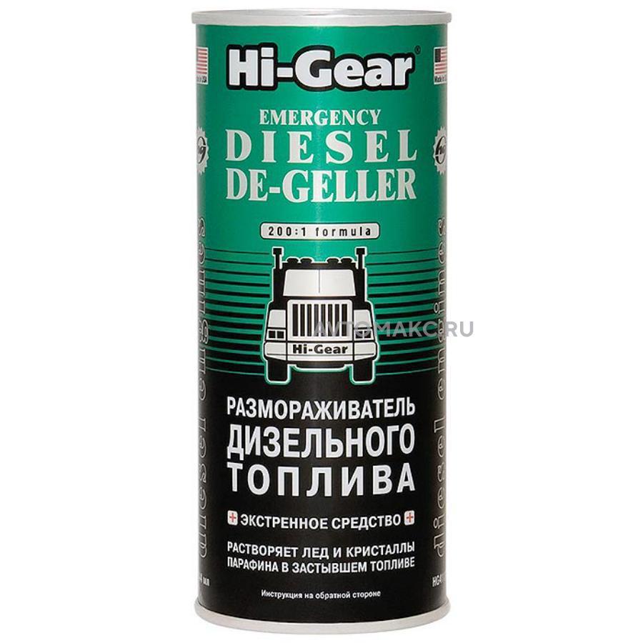 Размораживатель дизельного топлива, 444 мл (HG4117)
