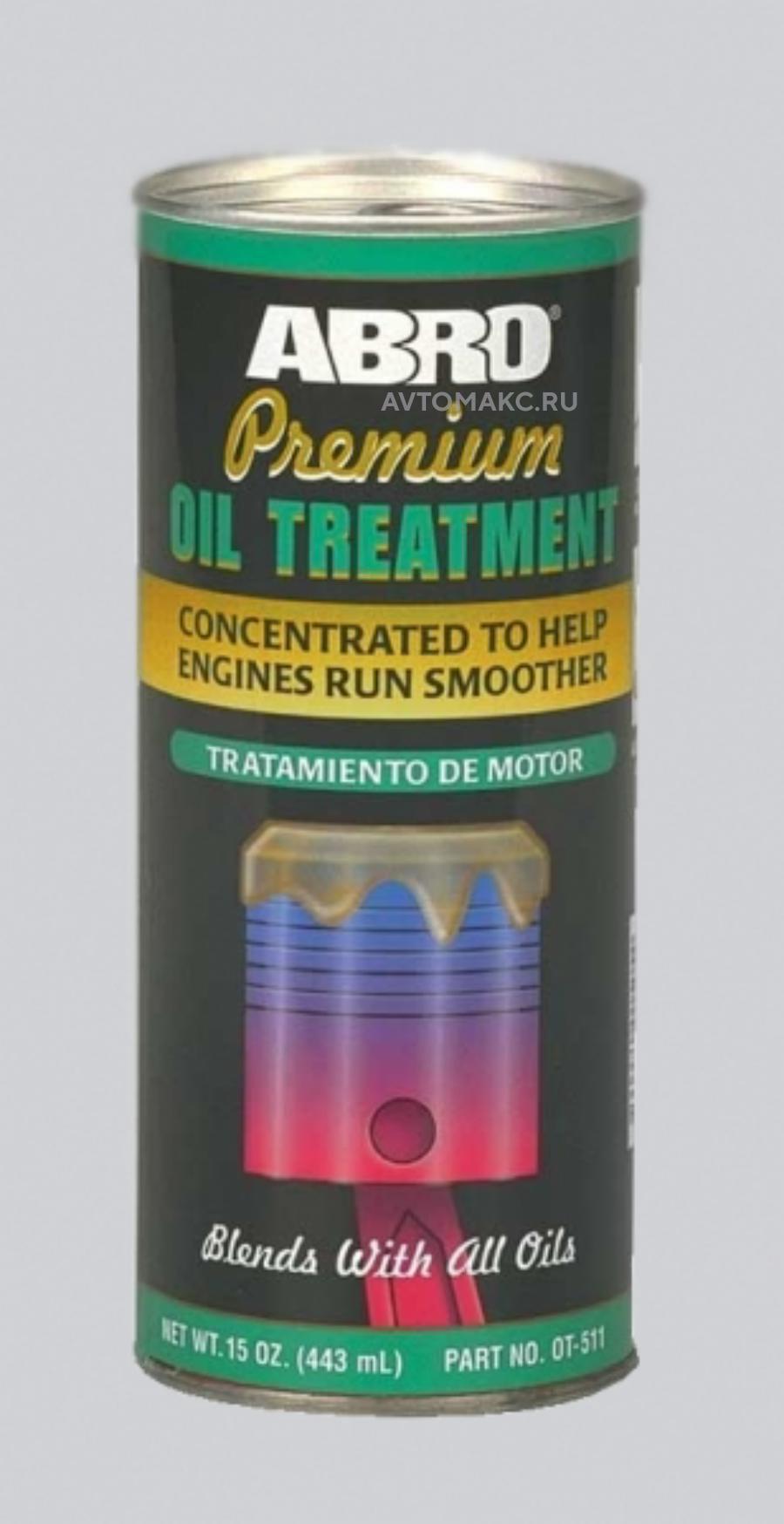 Жидкость присадка в масло premium 443 мл (OT511)