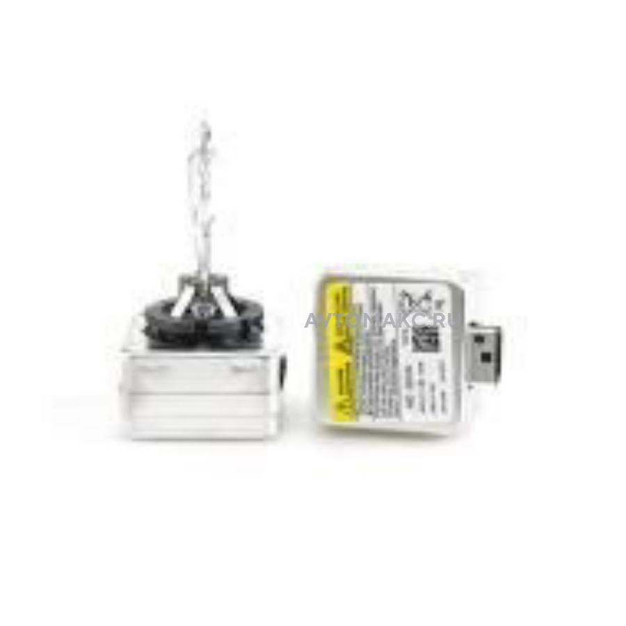 Лампа ксеноновая D1S 5000K (комплект 2шт)