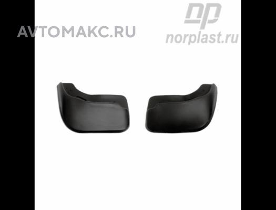 Брызговики Honda Accord 2008-2013 передние,пара (NPLBR3006F)