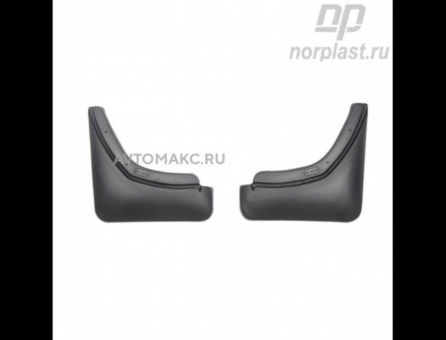 Брызговики Audi Q3 задние,пара(NPLBR0560B)