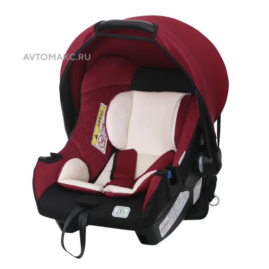 Детское автомобильное кресло First Smart Travel marsala (KRES2081)
