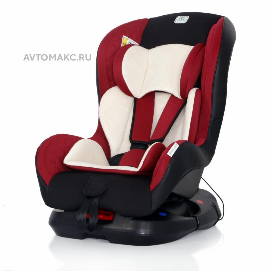 Детское автомобильное кресло Leader Smart Travel marsala (KRES2078)